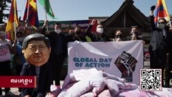 Global Day of Action Against China Marked in Dharmsala with Protests