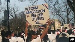 미국의 이민법 개정 촉구 시위