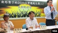 台灣民意基金會2019年7月22日舉行總統選舉最新民調發布會(美國之音張永泰拍攝)