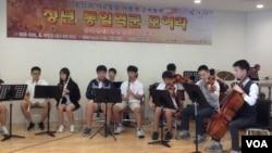 서울의 민간 의료단체인 '하나반도의료연합'이 주최한 '청년 통일역군 세우기' 모임이 지난10일 열렸다.