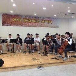 [헬로서울 오디오] 하나반도의료연합 '청년 통일역군 세우기' 모임