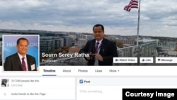 Sreenshot of Sourn Serey Ratha's Facebook page.