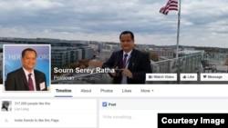 Sreenshot of Sourn Serey Ratha's Facebook page.