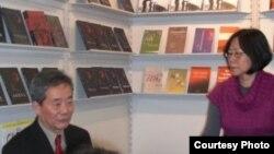 廖天琪与吴弘达在劳改基金会