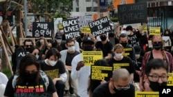 Protesti u Južnoj Koreji (Foto: AP/Ahn Young-joon)
