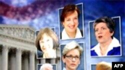 Кто заполнит вакансию в Верховном суде?