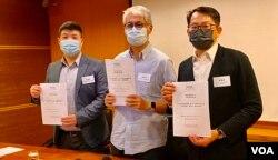 香港民意研究所公布民调显示,约有60%的受访者不愿意到大湾区定居或者工作 (美国之音/汤惠芸)