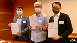 香港民意研究所公佈民調顯示,約有60%的受訪者不願意到大灣區定居或者工作 (美國之音湯惠芸)