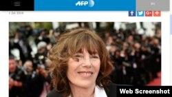 英国歌手简·柏金(法新社网站截频)