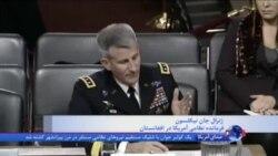 پایان خدمت ژنرال جان نيکلسون، فرمانده نیروهای ناتو در افغانستان