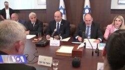 ისრაელში ფიქრობენ, რომ თეირანი ბირთვული იარაღის შექმნას უახლოვდება
