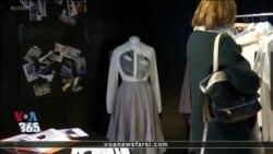 نمایش محصولات یک برند در پاریس که توسط زنان زندانی تولید شده است