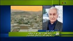 افق ۴ نوامبر: پیامدهای زمین لرزه تهران