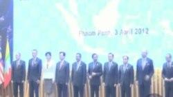 东盟峰会有压力 将讨论人权和行为准则