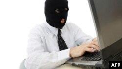 Kompyuter hakerləri CIA-nin veb səhifəsini pozublar