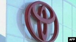Toyota sẽ thu hồi hơn 8.000 ôtô tại Việt Nam