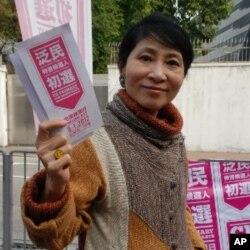 公民黨九龍西支部主席毛孟靜