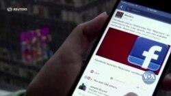Facebook усунув чергову російську кампанію впливу. Відео