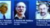 Тројца Британци ја добија Нобеловата награда за физика