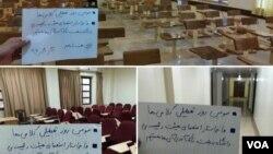 تحصن دانشجویان دانشگاه صنعت نفت ایران