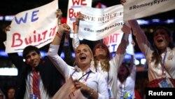 La plataforma republicana se opone al aborto, al matrimonio de parejas del mismo sexo y aboga por una política exterior más dura.