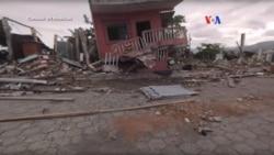 """""""Ecuador: Fuerza y Esperanza"""" en 360°"""