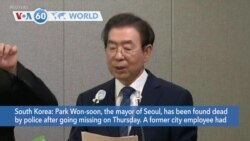 VOA60 World - Seoul Mayor Found Dead After Police Search