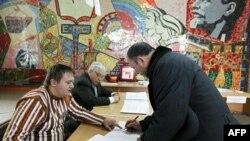 """""""დამაკმაყოფილებელზე უფრო მეტი"""" არჩევნები რუსეთში"""