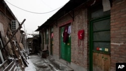 上訪者被地方執法人員非法拘禁在北京的一個被稱為黑監獄的簡陋住所