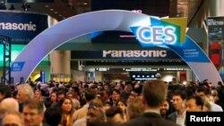 拉斯維加斯美國消費電子展