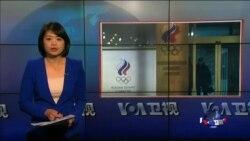VOA卫视(2016年5月18日 第一小时节目)