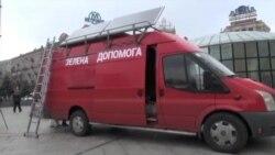 Альтернативная энергетика в Украине делает первые шаги