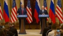 Пресс-конференция Дональда Трампа и Владимира Путина. Часть 1