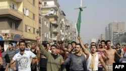 Người Cơ đốc giáo biểu tình ở vùng ngoại ô Giza, Ai Cập