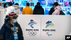北京冬奧會的宣傳展覽