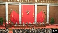 북한 노동당 중앙위원회가 29일 본부 청사에서 김정은 국무위원장이 주재하는 확대회의를 소집했다고, 관영매체가 전했다.