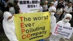 نخستين جلسه سهامداران شرکت برق توکيو پس از فاجعه فوکوشيما