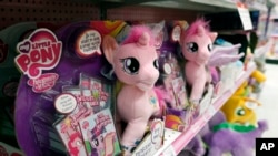 FILE - My Little Pony toys are on display at a Toys R Us store, Sept. 22, 2014, in Colonie, N.Y.