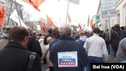 要自由不要古拉格 莫斯科万人上街呼吁释放政治犯