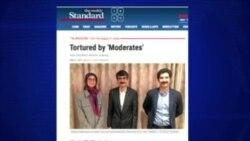 روایت دو زندانی سیاسی از «شکنجه و فشار» میانهروها در ایران بر آنها