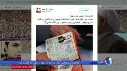 انتخابات در فضای مجازی: از جدال کلامی بین کاربران تا شناسنامه عجیب میرسلیم