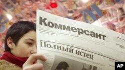 انتخابی دھاندلی کی کوریج پہ روسی جریدے کا مدیر برطرف