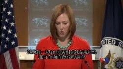 2014-07-08 美國之音視頻新聞: 美國警告阿富汗各方不要非法奪權