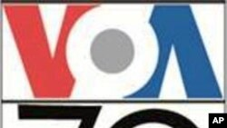 미국의 소리 방송 70주년 기념 로고