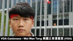決定參與罷課15歲的蘇同學表示,罷課有機會參與集會,學習課本以外有關香港政制等議題的知識