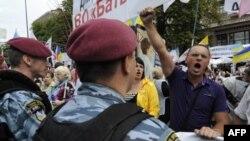 Протесты в Украние (архивное фото)