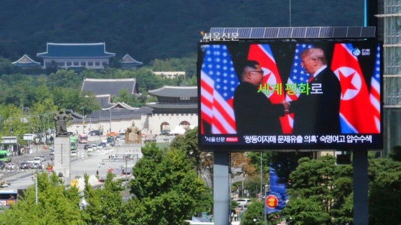 کۆمەڵێک بەرپرسی باڵای کۆریای باکوور بەنیازن سەردانی واشنتن بکەن