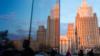 Россия официально объявила США и Чехию «недружественными государствами»