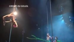 Лузиа - ново шоу на Cirque Du Soleil