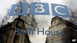 英國BBC廣播公司將關閉5個語言組,同時將裁員650人。